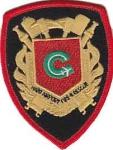 Aer-B-Curaçao-Caribe