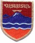 Armenia-Asia