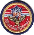 Bfc-Corea del Sur