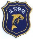 Escuba-Corea-del-Sur