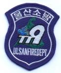Ulsan-2-FD-Corera De Sur