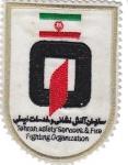 B-1-Tehran-Iran-Asia