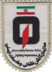 B-Segurida F-Neyshaboor-Iran-Asia
