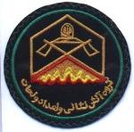 Generico-B-Iran