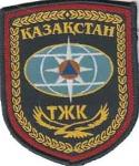 R de-Kazajistan-1-Asia