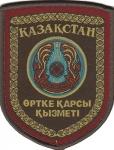 R de-Kazajistan-11-Asia