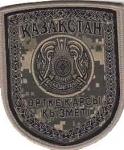 R de-Kazajistan-13-Asia