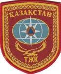 R de-Kazajistan-3-Asia