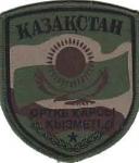 R de-Kazajistan-8-Asia