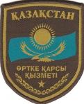 R de-Kazajistan-9-Asia