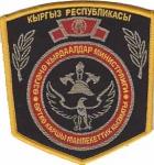 Kirguisa