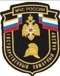 Emercom de toda Rusia