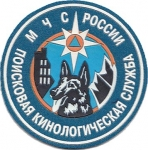 Rescate Canino Emercom