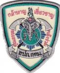 Arin-2-Nm-Thailandia