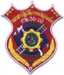 Fireman-Thailandia