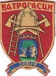 Fb-Zemun-Serbia