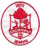 Vfd-Matica-Serbia