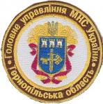 Ternópil