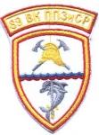 89-Bk-Nn3Ncp-2-Sevastopol-Rusia