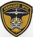 Aviacion-Militar-Rusia