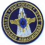 Base-Central-Aviación13-2-Rusia