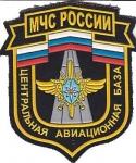 Base-de-Aviacion-Rusia