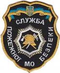 Ejército de fuego de Ucrania