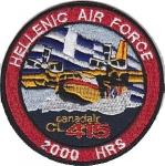 Hellenic-Air-Force-Canadair-415-2000