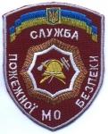 Mo-Bordado-Ucraina