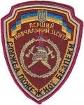 Seguridad en el Fuego-Ucrania